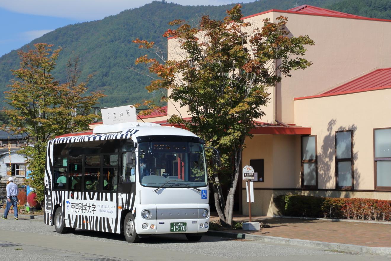 下吉田駅バス停