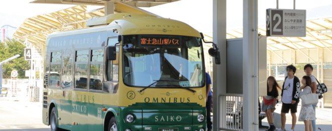 富士山駅バス乗り場