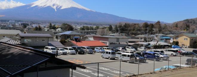 忠霊塔の駐車場