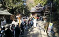 新倉富士浅間神社初詣