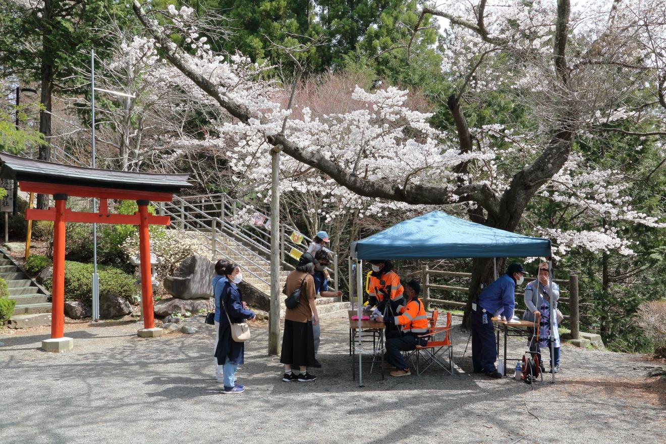 新倉山浅間公園:コロナ対策